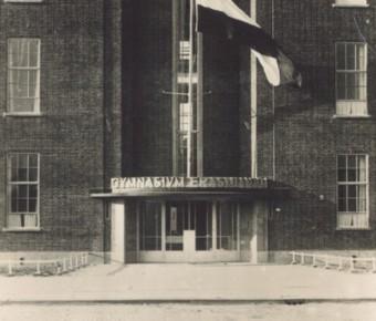 Stadsarchief Rotterdam, Erasmiaans Gymnasium